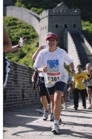Koren's Great Wall Half Marathon